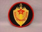 Patch  KGB